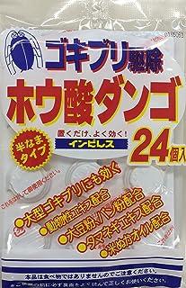 インピレス ホウ酸 ダンゴ 24個入