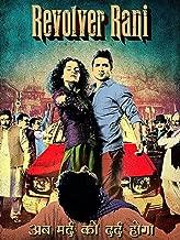 Revolver Rani (English Subtitled)
