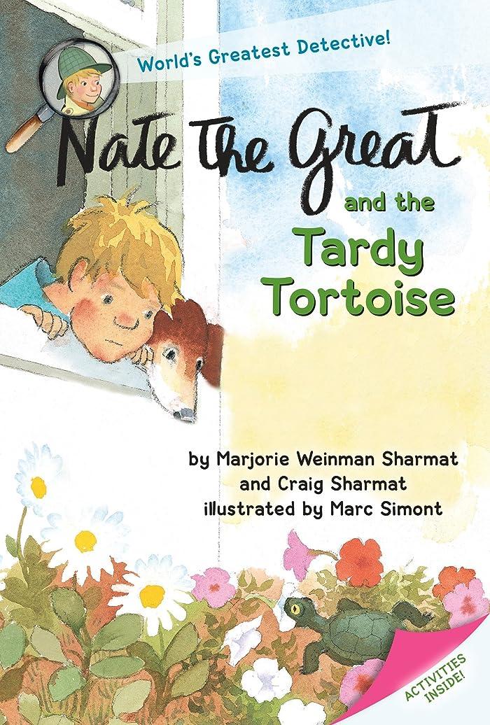 カール危険複雑でないNate the Great and the Tardy Tortoise (English Edition)