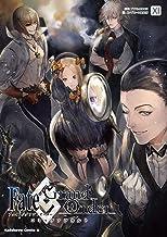 表紙: Fate/Grand Order コミックアラカルト XI (角川コミックス・エース) | コンプエース編集部