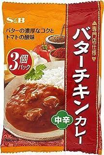 S&B 専門店仕様 バターチキンカレー 中辛 3食P