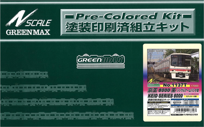 Keio Series 8000 Single Arm Pantograph Six Car Formation Total Set (w Motor) (Pre-Coloured Kit) (Model Train)