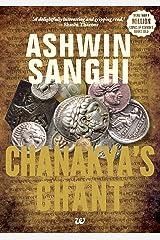 Chanakya's Chant Kindle Edition