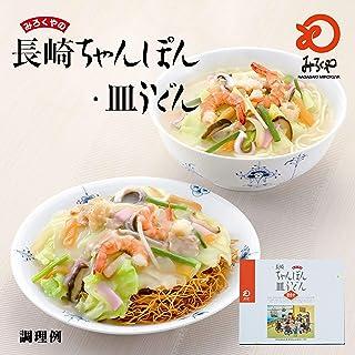 【公式】みろくや 長崎ちゃんぽん・皿うどん(揚麺)詰合せ各4人前箱入
