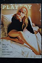 PLAYBOY US 1964 03 MARCH INTERVIEW AYN RAND THE GIRLS OF RUSSIA PLAYMATE WINSLOW HOMER