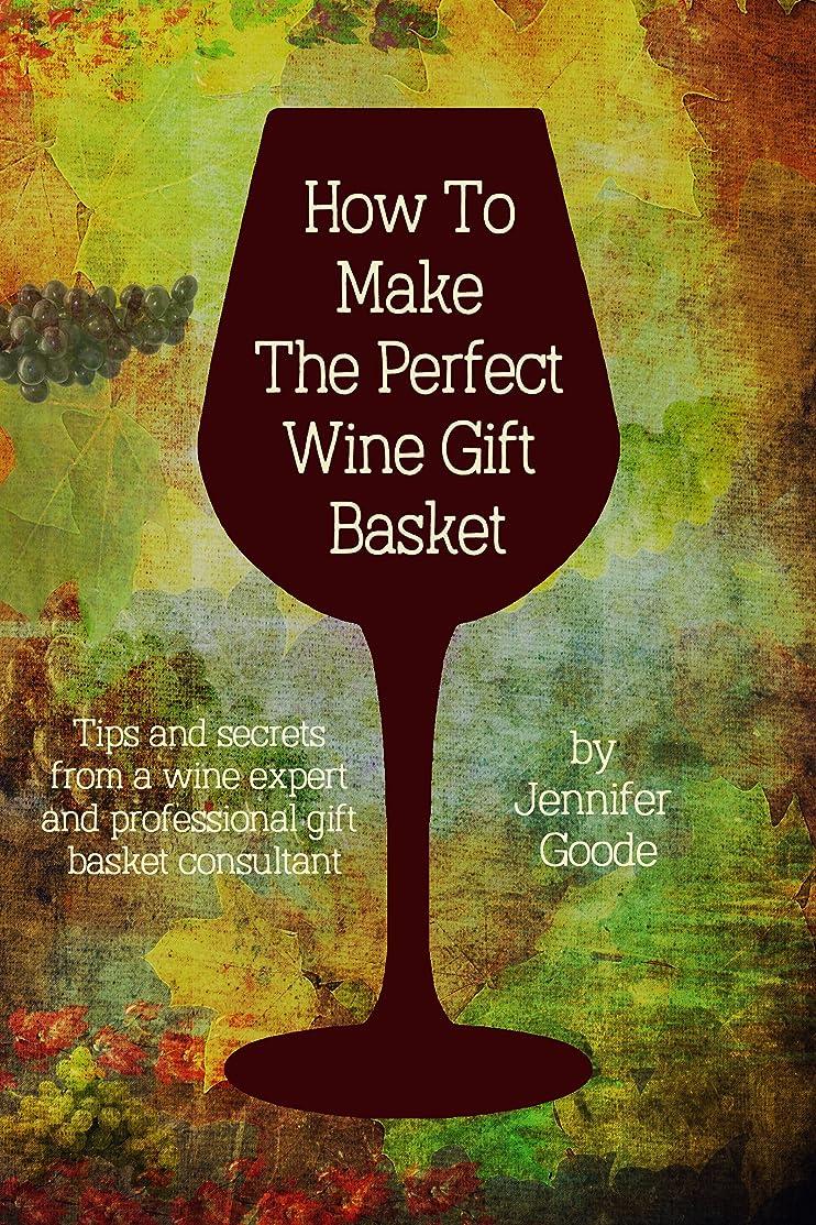 ヘルシーマウントささいなHow To Make The Perfect Wine Basket: Tips and secrets from a wine expert and professional gift basket consultant (English Edition)