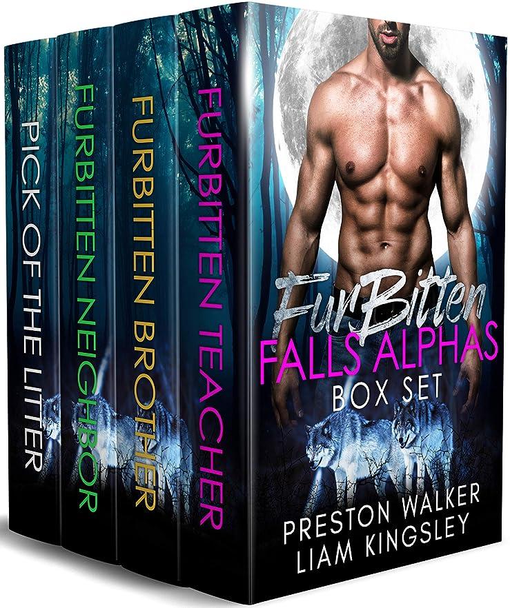 州つま先ポンペイFurbitten Falls Alpha's: A Wolf Shifter Mpreg Romance Bundle (English Edition)