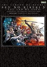 表紙: 英雄伝説 閃の軌跡IV -THE END OF SAGA- 公式シナリオコレクション (電撃の攻略本) | 電撃ゲーム書籍編集部