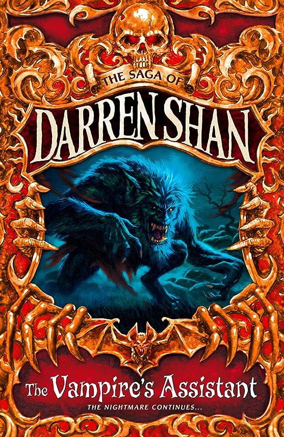申し立て無効にする真珠のようなThe Vampire's Assistant (The Saga of Darren Shan, Book 2) (English Edition)