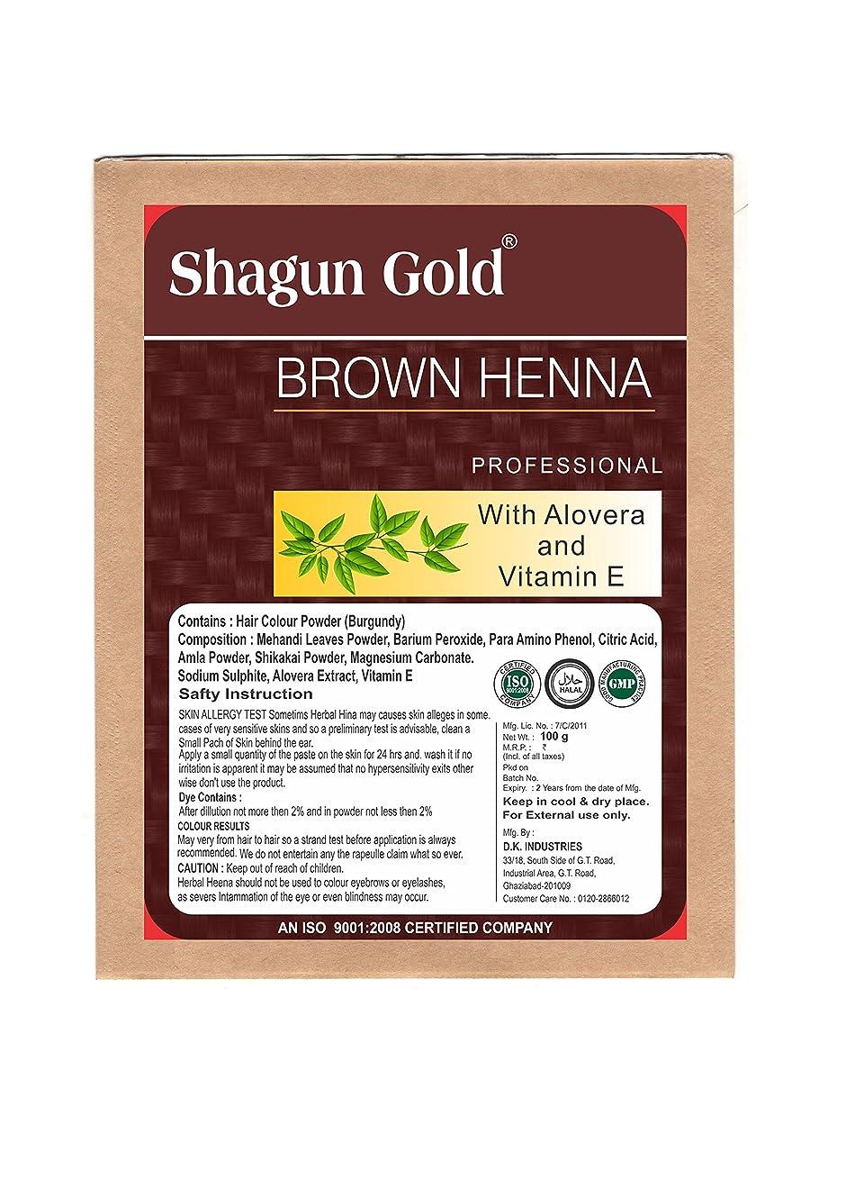 巻き取り失敗カヌーShagun Gold A 100% Natural Hair Color Brown Henna For Hair Certified By Gmp / Halal / ISO-9001-2015 Semi Permanent 7 Oz / ( 1 / 2 lb ) / 200g