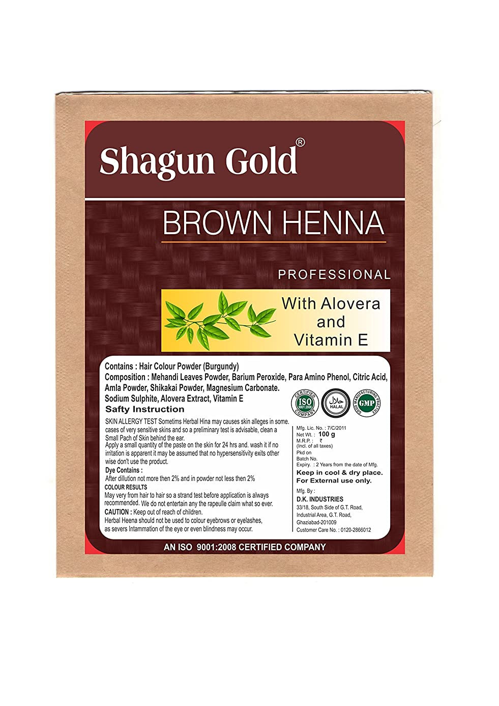 レーニン主義オーラルリクルートShagun Gold A 100% Natural Hair Color Brown Henna For Hair Certified By Gmp / Halal / ISO-9001-2015 Semi Permanent 7 Oz / ( 1 / 2 lb ) / 200g