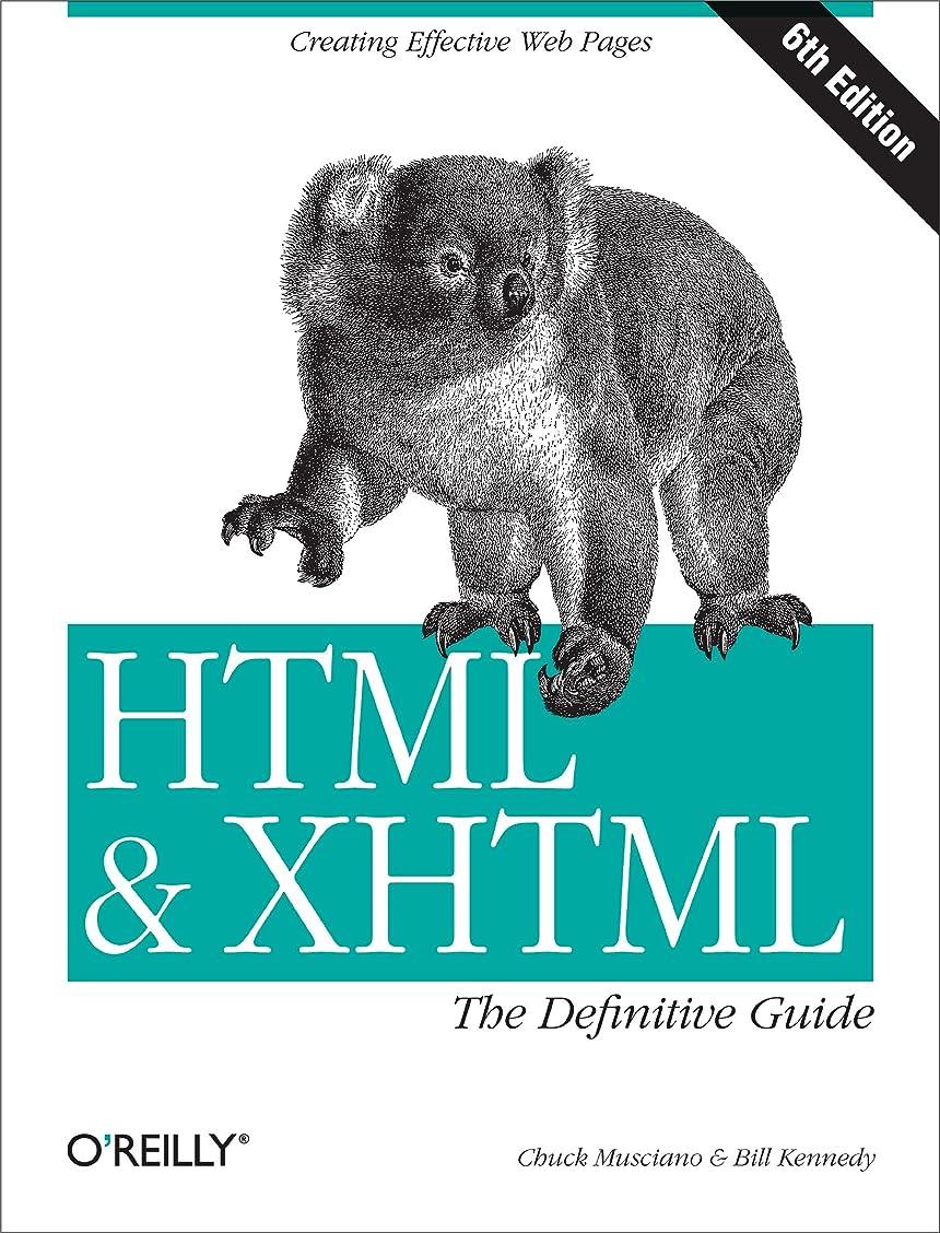 コメンテーターアーチコテージHTML & XHTML: The Definitive Guide: The Definitive Guide (Definitive Guides) (English Edition)