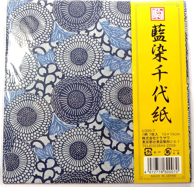 Fees free KOMA Origami Japanese Paper Indigo Aizome 15cm Chiyogami S Dyed Ranking TOP12