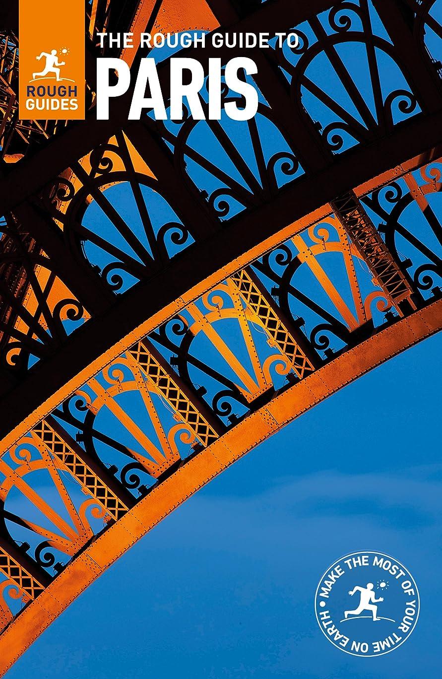 用心深い専門化するウィンクThe Rough Guide to Paris  (Travel Guide eBook)