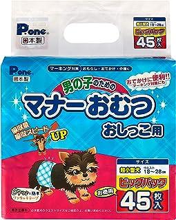 P.one 男の子のためのマナーおむつ おしっこ用 ビッグパック 超小型犬 45枚入