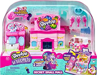 Piece Of Cake Purse ~NEW Gift Lot! SHOPKINS 2017 Christmas Ornament Blind Pack