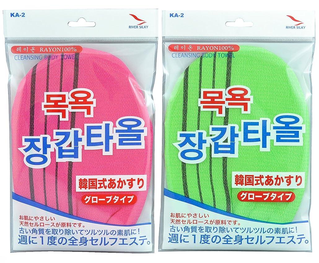 パッチ努力するする必要がある韓国発 韓国式あかすり グローブ 2色組