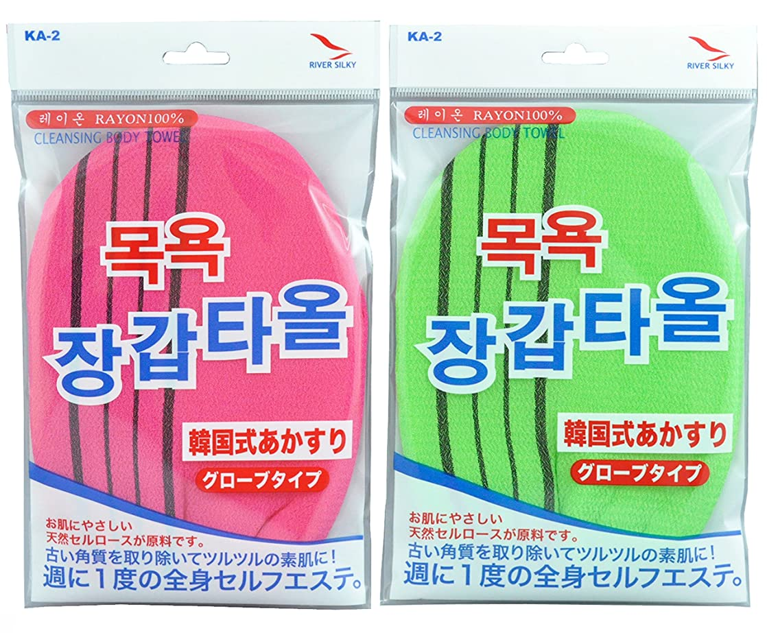 雇うごみ衛星韓国発 韓国式あかすり グローブ 2色組