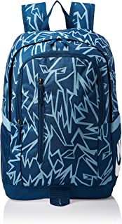 Nike Unisex All Access Sole Day Backpack - A Backpack