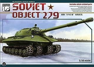 1/35 ソビエト試作重戦車オブイェークト279