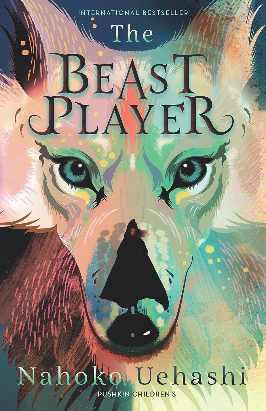 幼児使い込むシプリーThe Beast Player (English Edition)