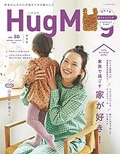 表紙: HugMug(ハグマグ)Vol.30 [雑誌] | HugMug(ハグマグ)編集部
