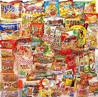 Japanese Dagashi Assortment Snacks Sweets Candies (A Box Full of Dagashi) 85 packs of dagashi
