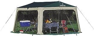 キャプテンスタッグ(CAPTAIN STAG) キャンプ用品 テント タープ プレーナメッシュ タープ セット 虫よけM-3154