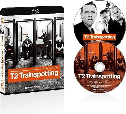 T2 トレインスポッティング ブルーレイ&DVDセット [Blu-ray]