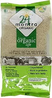24 Letter Mantra ORGANIC URAD White Whole 2lbs