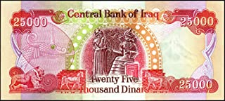1 x 25,000 IRAQI DINAR NOTE UNCIRCULATED!! AUTHENTIC! IQD! - very rare For collectors (Only 10 sets left)