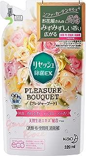 リセッシュ 除菌EX プレジャーブーケ 消臭芳香剤 液体 朝露にぬれるガーデンローズの香り 詰替用 320ml