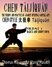Chen Tàijíquán: The Theory and Practice of a Daoist Internal Martial Art: Volume 1 – Basics and Short Form