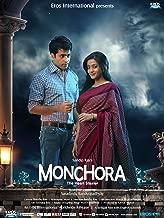 Monchora - The Heart Stealer