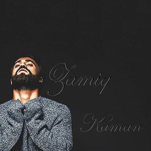 Kaman Von Zamiq Huseynov Bei Amazon Music Amazon De