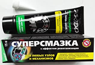 ХАDО® Supergrease (tube 125 ml)