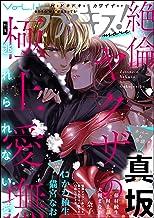 ラブキス!more Vol.11