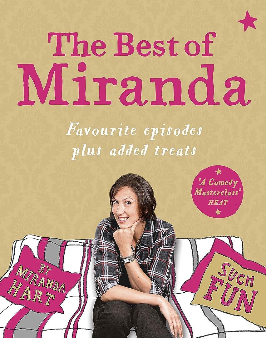ブランク兄弟愛拘束するThe Best of Miranda: Favourite episodes plus added treats – such fun! (English Edition)