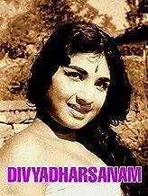 Divyadarshanam