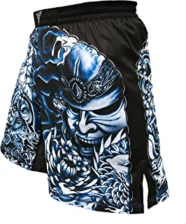 The Ronin - Masterless Samurai Tattoo Art MMA BJJ Martial Arts Wrestling Fight Shorts - Black