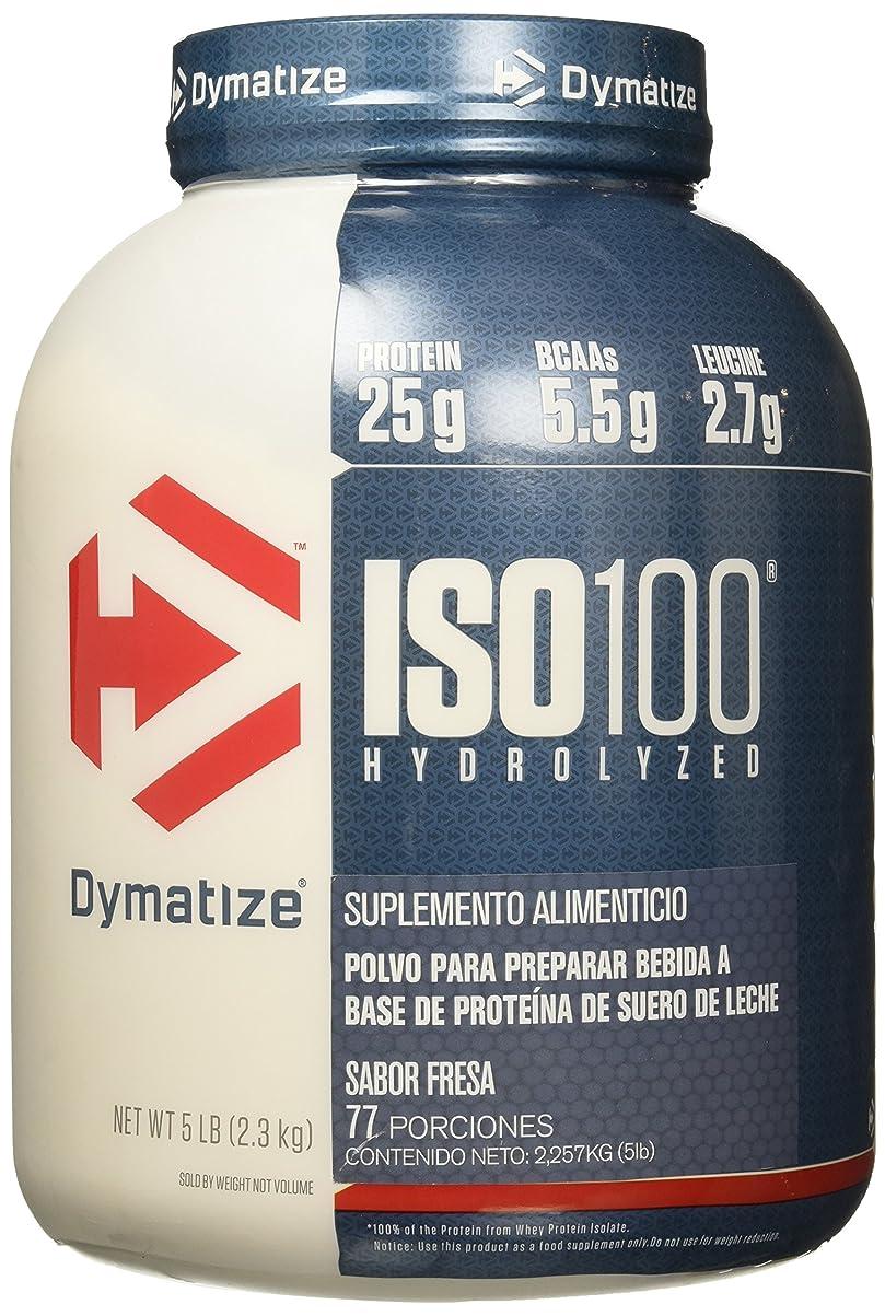 仕える消すコンサートISO-100 100%加水分解ホエイプロテイン単離物 ベリー2275g 海外直送品