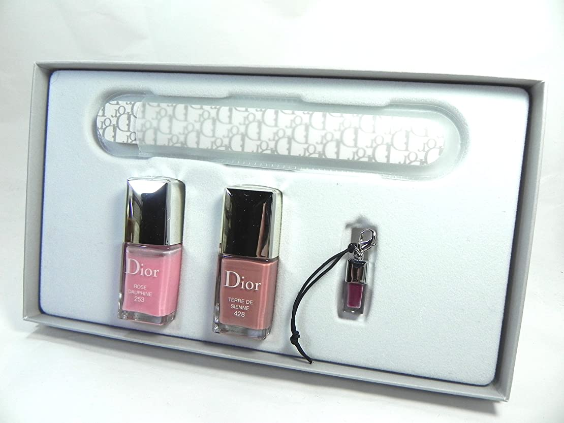 力パフブラウンChristian Dior クリスチャンディオール ヴェルニ ネイルエナメルセット (253,428,爪磨き,チャーム) [並行輸入品]