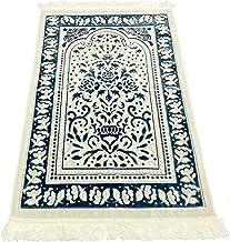 Thick Soft Velvet Turkish Design, Portable Prayer Mat for Men and Women Multi color Size 70*110cm
