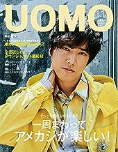 UOMO (ウオモ) 2021年11月号 [雑誌]