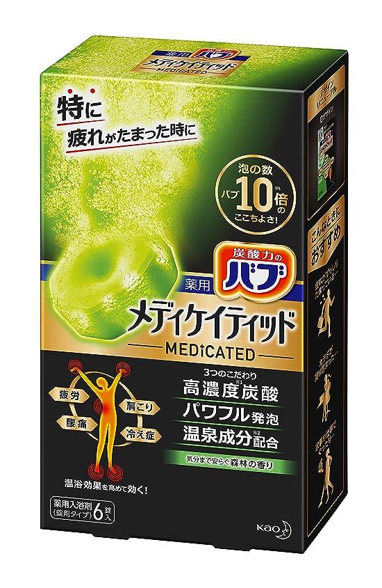 世紀愛人繁殖バブ メディケイティッド 森林の香り 6錠入