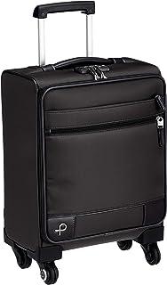 [プロテカ] スーツケース 日本製 ソリエ3 キャスターストッパー付 TSAダイヤルファスナーロック 可(国際線、国内線100席以上、3辺合計115cm以内) 24L 40 cm 2.5kg