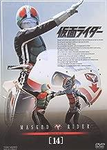 仮面ライダー VOL.14 [DVD]