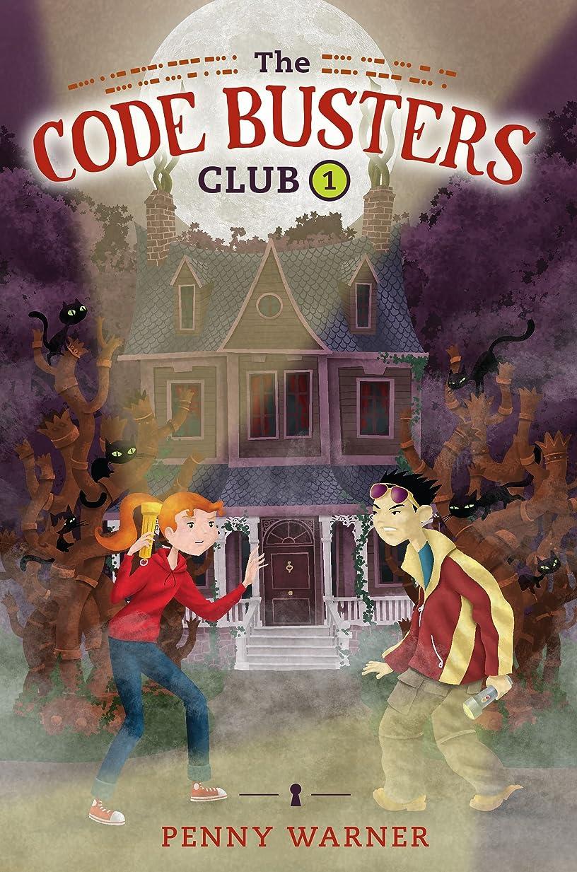 メアリアンジョーンズ強大な後退するThe Secret of the Skeleton Key (The Code Busters Club Book 1) (English Edition)