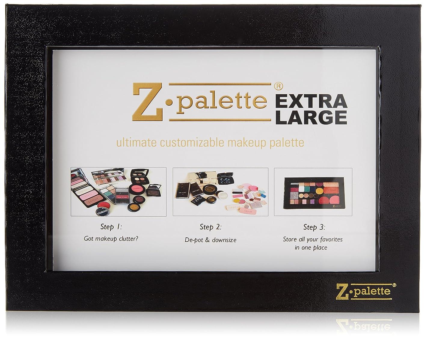 マイク表向きもっとZ Palette Extra Large Empty Magnetic Palette