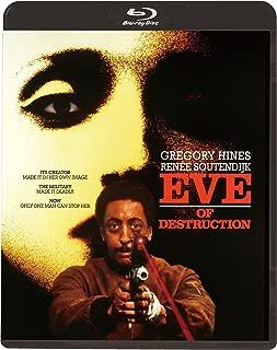 EVE/イヴ [Blu-ray]